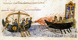 The Nuclear Bomb of the Dark Ages - Greek Fire